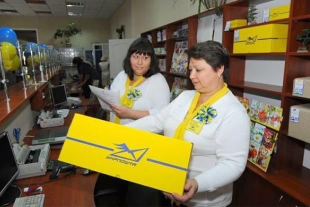 В Харьковской области работник почты инсценировала ограбление