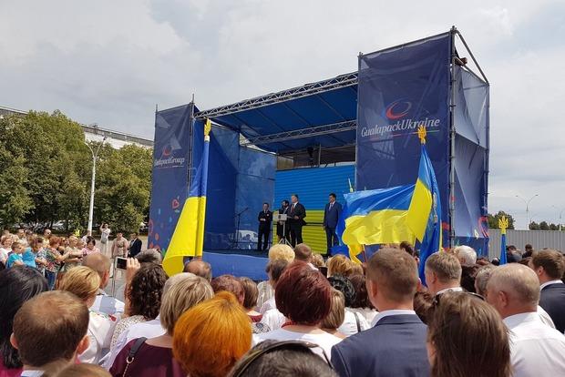 Порошенко призвал EC посодействовать Киеву вернуть Крым