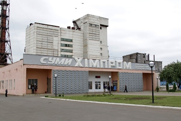 ГПУ разоблачила схему присвоения имущества «Сумыхимпрома» на 93 млн грн