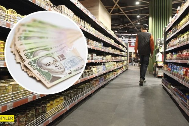 В Украине существенно подорожают продукты: что взлетит в цене больше всего