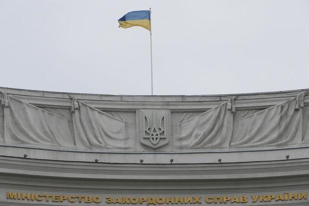 Deutsche Welle розповіло про громадянську війну в Україні. МЗС обурюється