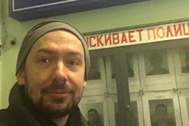 В МИД РФ прокомментировали задержание Цимбалюка