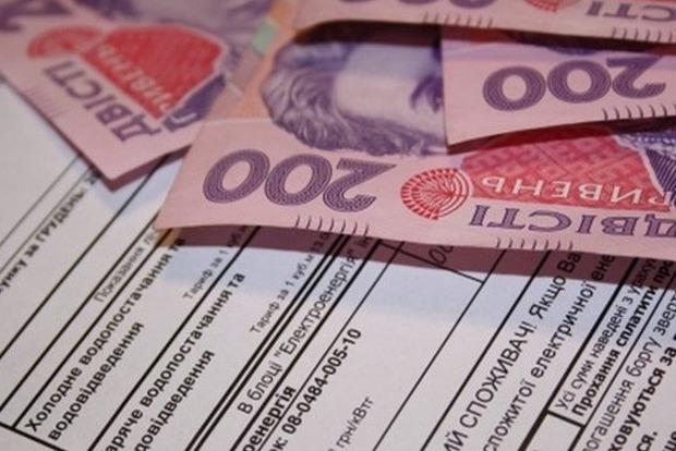 Долг украинцев за коммунальные услуги вырос до 28 млрд гривен