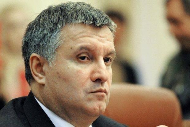 Аваков опроверг отставку в связи с трагедией в Княжичах