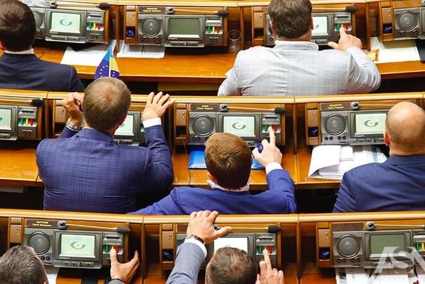 Рада не захотела вносить в повестку дня законопроект о цензуре в интернете