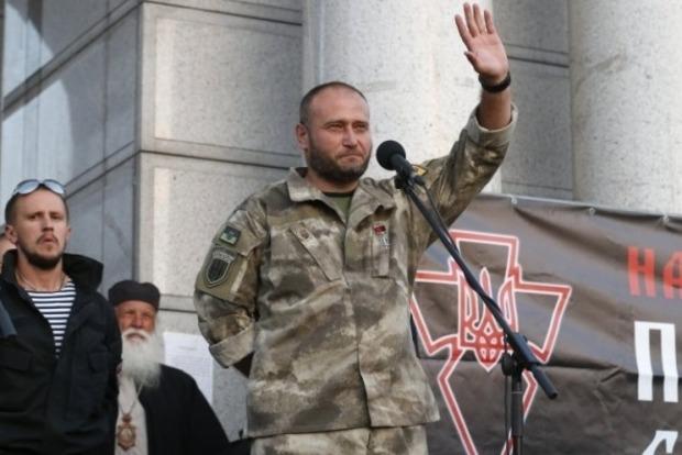 Добровольцы Яроша уходят с Донбасса