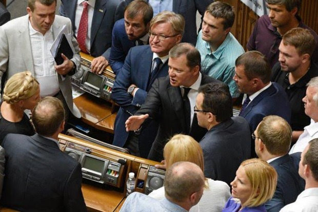 Парламент опубликовал госбюджет на 2017 год