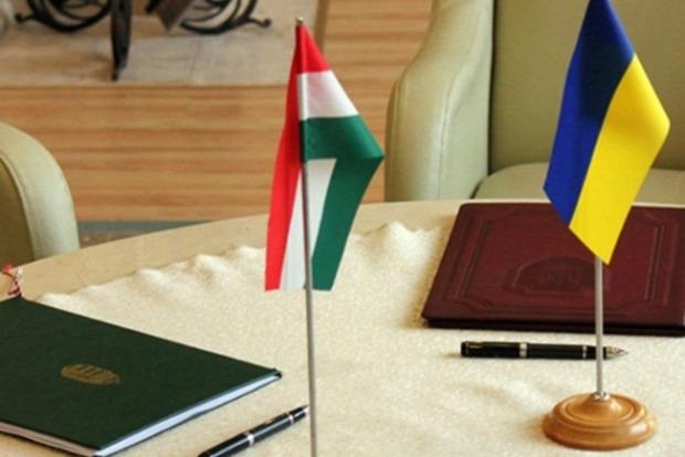 Глава МИД Украины прокомментировал ситуацию с антивенгерскими бордами