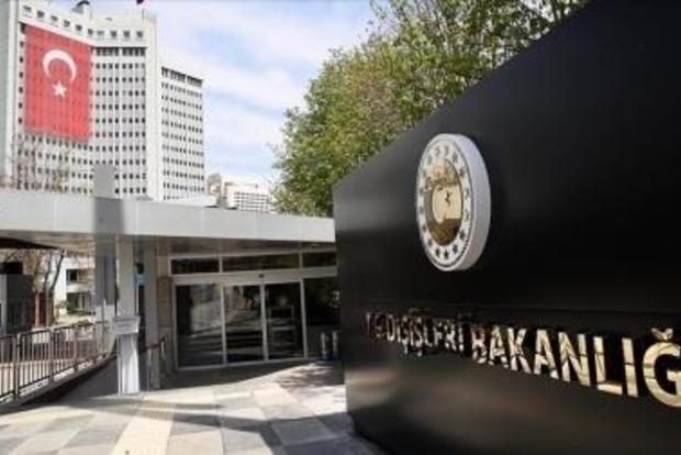 Турция вручила Греции ноту протеста из-за убийства своего гражданина в провинции Эдирне