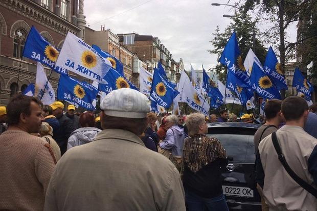 Осенний сезон протестов открыт. Рабинович опять привел под НБУ