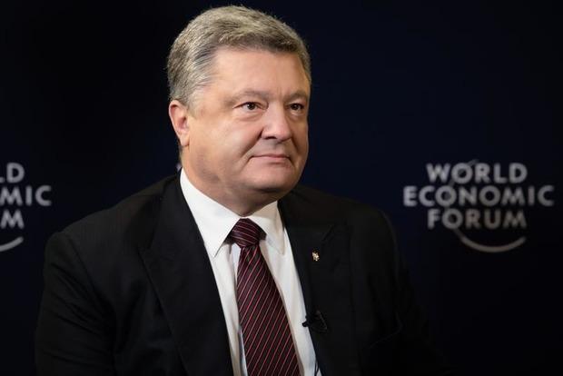У Порошенко не было отдельной встречи с Пинчуком на полях Давоса - СМИ