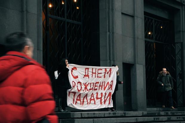 «Зднем народження, кати»,— учасниця Pussy Riot привітала ФСБ