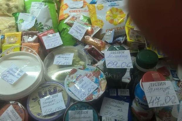 Продукты и цены в супермаркетах Донецка вызвали ажиотаж в сети