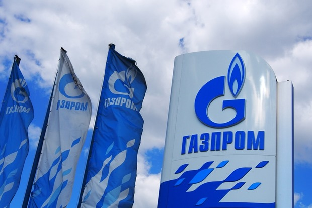 Антимонопольный комитет Украины требует арестовать имущество «Газпрома»