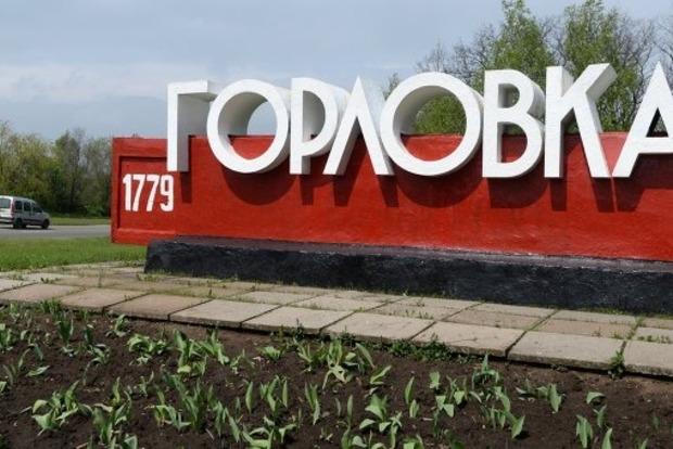 Россияне заняли ключевые должности в оккупированной Горловке