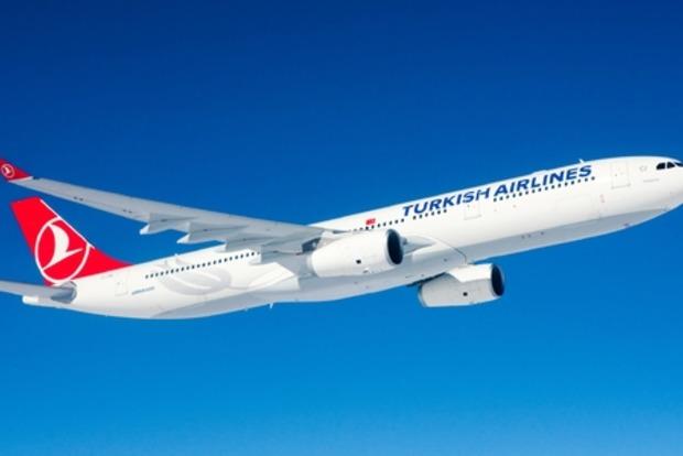 Turkish Airlines отменила 17 международных рейсов из-за угрозы терактов