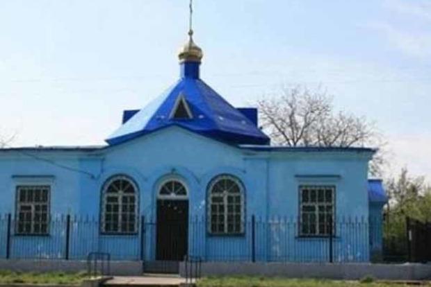 В Харькове за 200 тысяч продают православный храм