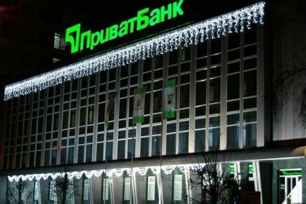 Гонтарева: государство сможет продать Приватбанк через пять лет