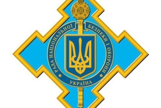 Завтра СНБО рассмотрит вопрос о санкциях против России
