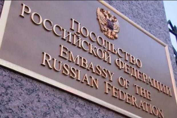Times: США и 20 стран ЕС планируют выслать российских дипломатов