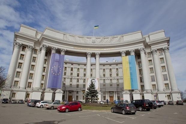 Генассамблея ООН рассмотрит в ближайшее время обновленный проект резолюции по Крыму, - МИД