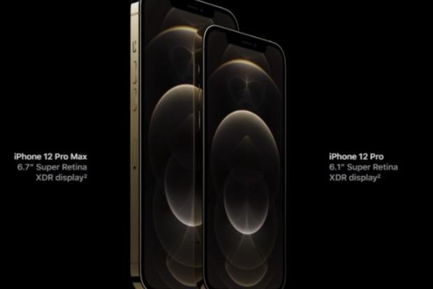 Стартували продажі нового iPhone 12