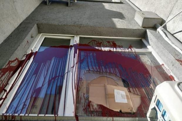На приемную нардепа Билецкого в Киеве совершено нападение