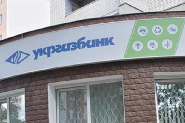 Укргазбанк - лидер среди госбанков в ипотечной программе доступного жилья