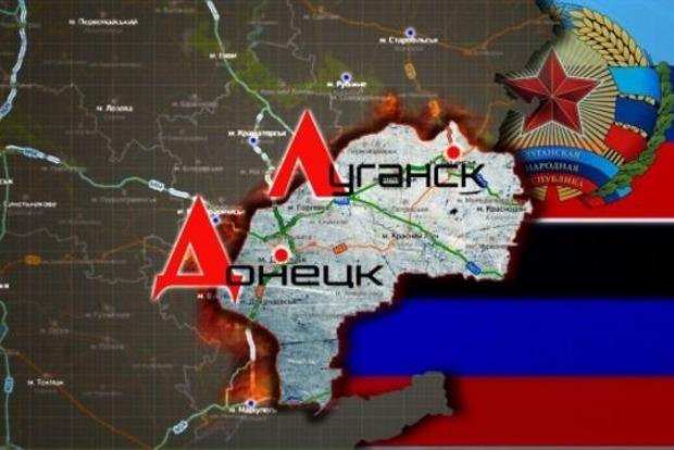 Розкрито несподіваний план Кремля на Донбасі