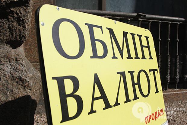 УКиєві чоловіка пограбували на $50 тис. в«обміннику»