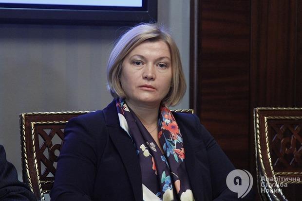Кремль пытается навязать свой план по заложникам – Геращенко