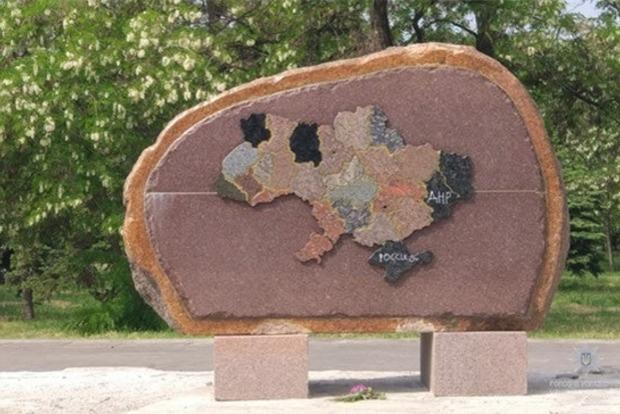 В Никополе нашли местного, осквернившего памятник героям АТО