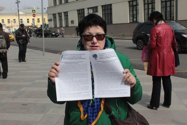 В Москве активистке партии «Яблоко» плеснули в лицо химическим раствором