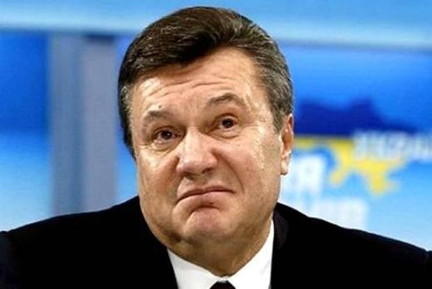 В Минюсте объяснили, почему «миллиарды Януковича» еще не в Украине
