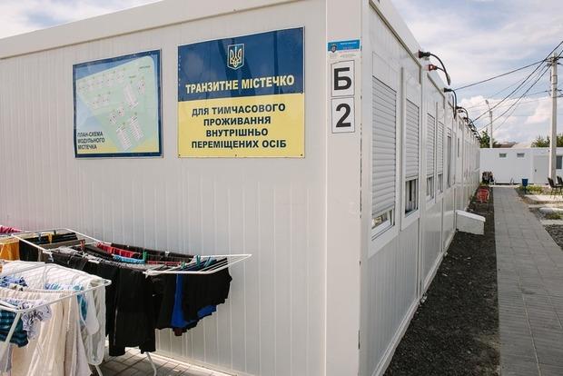 Услуги ЖКХ для проживающих группами переселенцев подешевеют