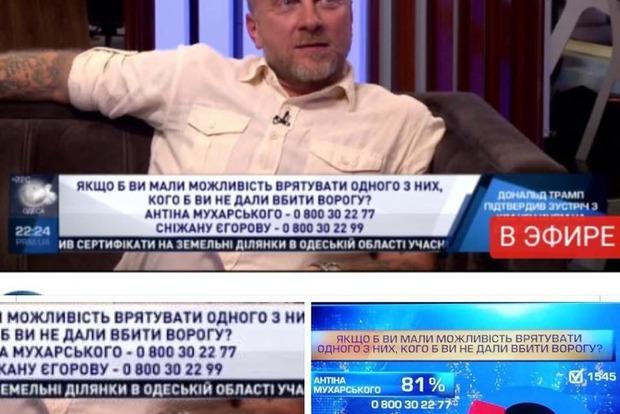 Сніжана Єгорова поскаржилася президенту на колишніх колег і чоловіка