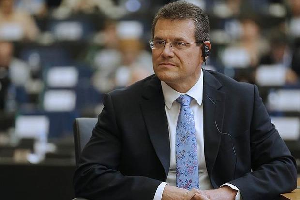 Продолжение транзита газа через Украину после 2020 является приоритетом для ЕС – вице-президент ЕК