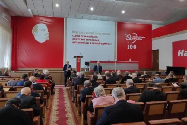 Запрещенные в Украине коммунисты выдвинули своего кандидата в президенты