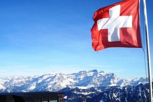 Швейцария разрешила въезд украинцам