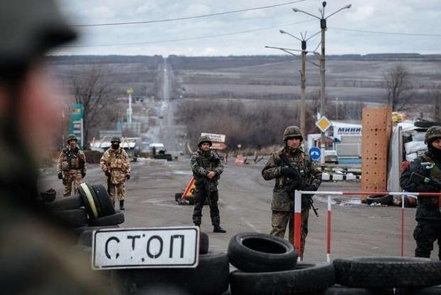 НБУ: Благодаря блокаде Донбасса экономика Украины в 2018 году будет развиваться быстрее, чем прогнозировалось
