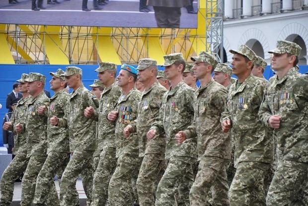 США примут на лечение украинских военных