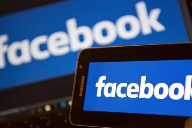 Суд оштрафовал швейцарца за «лайк» в Facebook