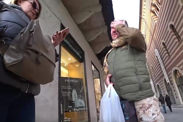 Боец АТО обнародовал  видео синцидентом сШейниным— Стычка вВероне