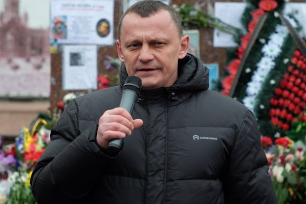 В РФ направили запрос о выдаче Карпюка