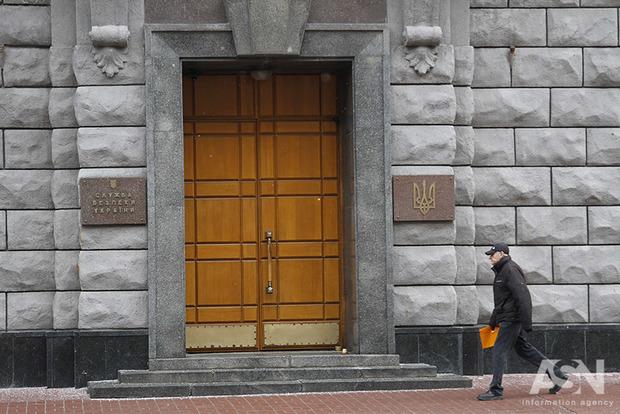 СБУ предлагает ввести уголовную ответственность для политиков за визиты в Россию
