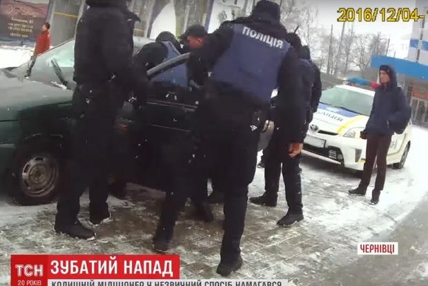В Черновцах экс-милиционер укусил патрульного полицейского