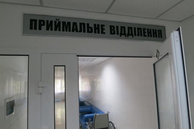 Япония предоставит оборудование для харьковского военного госпиталя