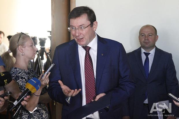 Луценко возмутило закрытие САП дела против нардепа Довгого