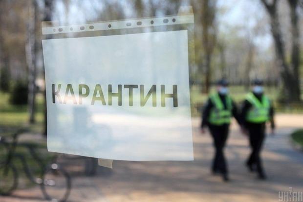 Власти Украины рассказали, когда начнут послаблять карантин
