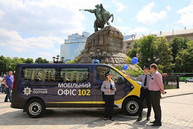 На улицы Киева выехал мобильный офис полиции (фото)
